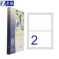 卓联ZL2902A镭射激光影印喷墨 A4电脑打印标签 210*148.5mm不干胶标贴打印纸 2格打印标签 100页