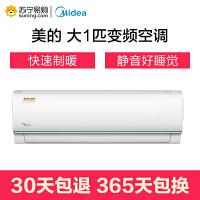 【苏宁易购】美的空调大1匹变频智能冷暖空调挂机KFR-26GW/WDBN8A3@