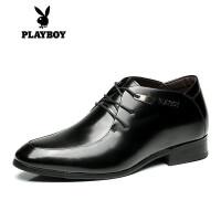 【冬季清仓】男士正装皮鞋系带增高商务皮鞋时尚简约男皮鞋 F002168339