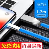 苹果数据线iPhone6充电线器6s手机7快充plus加长5/5s原装8pX