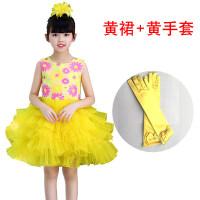 六一儿童演出服装女童蓬蓬裙公主裙幼儿园亮片舞蹈纱裙跳舞表演服