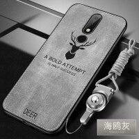 优品诺基亚X6手机壳Nokia X7布纹7plus保护套TA一1099全包边6X防摔1062软壳11