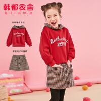 韩都衣舍童装2019冬装新款女童加绒韩版两件套儿童中大童保暖套装
