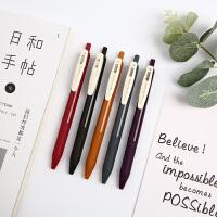 宫橙办公丨新5色复古 日本ZEBRA斑马JJ15复古色SARASA复古暗色中性笔按动水笔手帐多色彩色0.5mm签字笔复