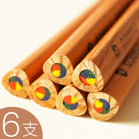 马可四色彩色铅笔儿童学生用彩虹粗彩铅儿童涂鸦绘画创意七彩颜色手绘专用幼儿园涂色混色魔幻多功能一笔多色