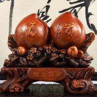 寿桃摆件长辈贺寿祝寿礼物创意实用60大寿80生日送老人老年人生日礼物 福寿双全寿桃摆件 红木色