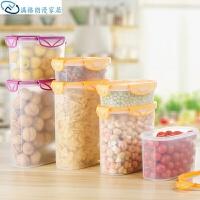 塑料带盖椭圆形保鲜盒密封罐透明杂粮储物罐零食收纳盒