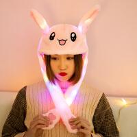 【每满100减50】发光小兔子耳朵会动的网红帽抖音同款皮卡丘兔子帽61儿童节男女孩毛绒玩具舞台拍照表演道具