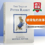 彼得兔的故事 英文原版 The Tale of Peter Rabbit 美国图书馆推荐 波特 Beatrix Pot