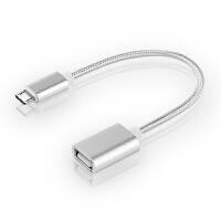 Micro USB转换器扩展坞OTG华为荣耀平板5转接头连接键盘鼠标U盘读卡器AGS2 银色【单个USB 2.0】