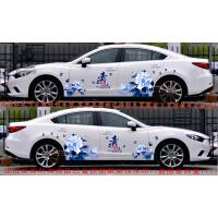 20180823090949379马自达M6.3汽车腰线MG6 3 比亚迪L3G3F3 全车贴纸汽车整车拉花 加价