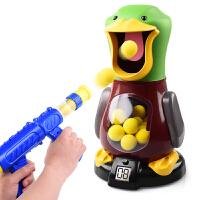 打我鸭射击抖音同款玩具枪可发射软弹亲子对战打靶空气动力枪男孩