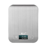 厨房秤家用迷你克秤高精度0.01g精准称重称克食物烘焙电子称小秤