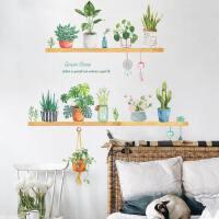 植物盆栽墙贴纸自粘创意房间墙壁装饰卧室床头温馨小清新餐厅贴画 仙人掌盆栽 大