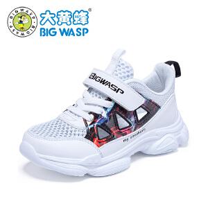 大黄蜂儿童框子鞋 男童运动鞋2019新款小孩夏季透气镂空男小白鞋