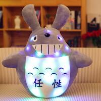 可爱发光音乐龙猫公仔超大号毛绒玩具抱枕布娃娃玩偶女孩生日礼物