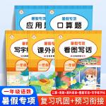 长青藤国际大奖小说书系 枫树山的奇迹 三四年级课外阅读必读书五六年级课外阅读推荐书籍儿童读物6-12岁小学生课外阅读经
