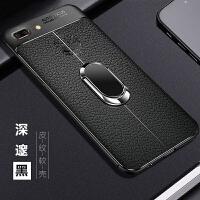 iphone8plus手机壳pingg8plus保护套iPhone8plus软壳iph0ne8plu iphone8