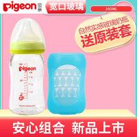 宽口径玻璃奶瓶 安心组合160ml/240ml绿色/黄色a208 160ml 绿色套装 AA117