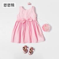 恩恩熊女童夏季裙子2018新款韩版洋气夏装公主裙女宝宝夏装连衣裙80948