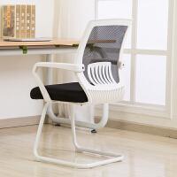 电脑椅家用网椅弓形职员椅升降椅转椅现代简约办公椅子p0s