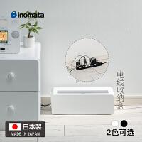 INOMATA日本进口电线收纳盒电源线插座整理线盒集线盒插排绕线器