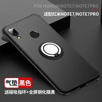 红米NOTE7手机壳NOTE7PRO保护套小米9硅胶SE全包边NOTE5硅胶红米7/6软PRO磨砂S
