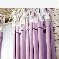 紫色田园现代简约客厅卧室婚房全遮光布料窗帘成品落地纱帘 要几/拍几件(不含加工费)
