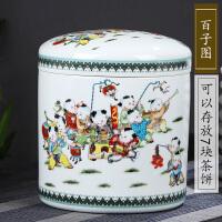 陶瓷茶叶罐大号普洱七饼罐醒茶罐茶盒茶叶桶通用密封储茶缸