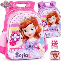 幼儿园儿童书包3-6女童迪士尼小公主苏菲亚卡通可爱宝宝双肩背包