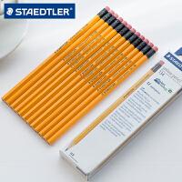 德国施德楼黄杆铅笔HB六角小学生儿童用写字2B绘图考试专用2h书写铅笔无毒2比素描绘画网红正品文具批发