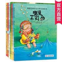 德国经典专注力亲子游戏书二辑全7册幼儿童0-3-6-7岁绘本故事书籍哪里不对劲益智游戏找不同迷宫书儿童思维观察力图画捉