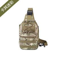 新款迷彩男士胸包休闲包斜挎包户外运动单肩包男斜背包保安收款包