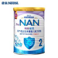[当当自营]Nestle雀巢特别能恩2早产/低出生体重婴儿配方400g