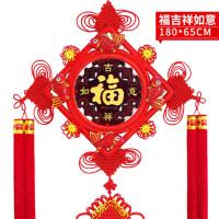 中国结桃木雕挂件家居福字手工编织挂饰新房装饰乔迁礼品