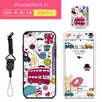 苹果6plus手机壳i6p个性创意苹果6s硅胶软壳iphone6男女款情侣6splus全包i6防摔i
