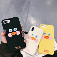 可爱卡通立体鸭8plus苹果x手机壳XS Max/XR/iPhoneX/7p/6女iphone6s防 7/8代4.7