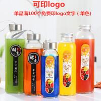 密封酵素玻璃瓶500ml透明空瓶酵素瓶杨梅果酒泡酒瓶饮料果汁瓶子