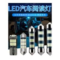 长安逸动CS75致尚XT悦翔V7V3欧尚欧诺CS35改装车内顶灯LED阅读灯