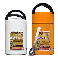 日本闷烧锅免煮焖烧杯1000ml焖粥焖烧壶长保温饭盒