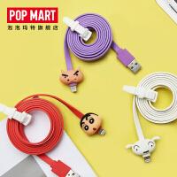 POPMART 蜡笔小新iPhone数据线苹果X8plus充电手机快充