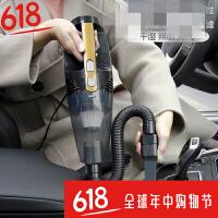 车载吸尘器汽车用充气泵多功能四合一大功率干湿两用吸尘器SN1508