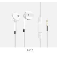 /f100s/f106/f105/gn8001/360 n6pro/n7耳机n5s/n4s入耳式n 银白色 官方标配