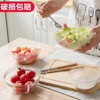创意调料碗学生沙拉器皿甜品透明玻璃器餐具玻璃碗家用耐热玻璃