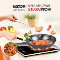 Joyoung/九阳 C21-SC612电磁炉家用智能触摸屏2100W火锅炉磁炉