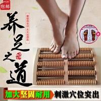 全实木脚底按摩器滚轮式足底足部木质按摩穴位搓排木制按摩脚腿部