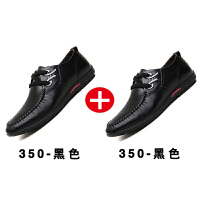 男士皮鞋休闲男鞋黑色2018新款夏季韩版商务圆头休闲鞋子男凉皮鞋
