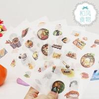韩版儿童平面贴贴纸少女手账贴装饰手机茶杯小粘贴杯子行李箱贴画 和风食物 一包6张不重复