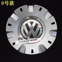 轮毂盖大众老款速腾 帕萨特B5 菠萝领驭轮毂罩标志盖轮胎标 汽车用品