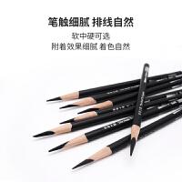 传奇之路炭笔素描铅笔黑银炭笔速写美术用品专业绘画工具儿童美术生软中硬碳笔小学生素描铅笔套装初学者手绘